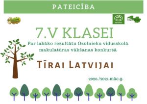 Tīrai Latvijai -pateicība